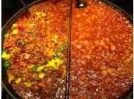 Chili con Carne Pfanne
