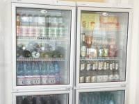 Flaschen Kühlschrank